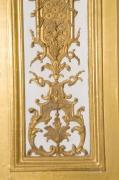 Palais Royal, Ministry of Culture, Paris
